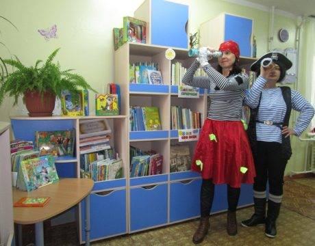 Библиотека ждет своих читателей