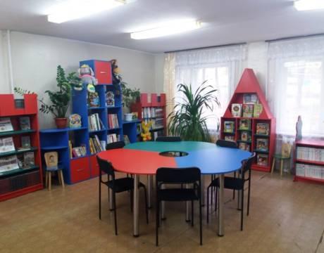 Читальный зал. Зона чтения