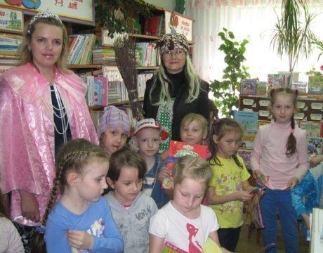 Праздник первой книги Княгиня приглашает друзей