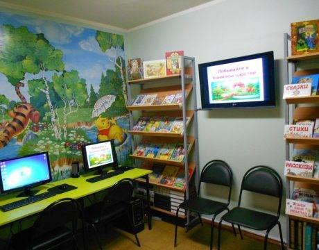 читальный зал (2)