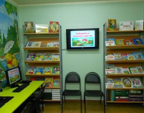 читальный зал (3)