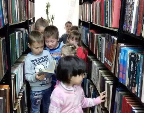 кафедра детского обслуж. населения