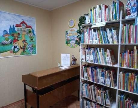 кафедра детского обслуживания 2