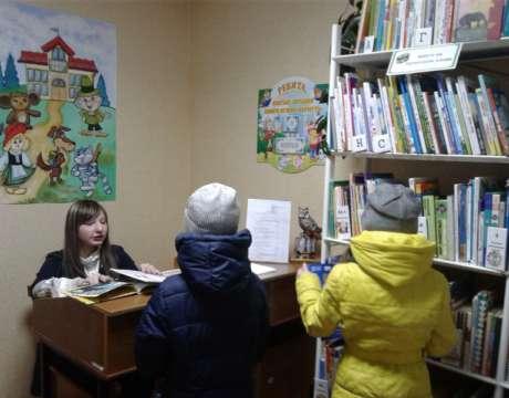 Кафедра детского обслуживания населения