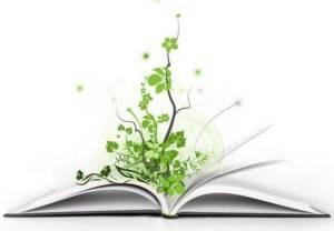 книга и ростки