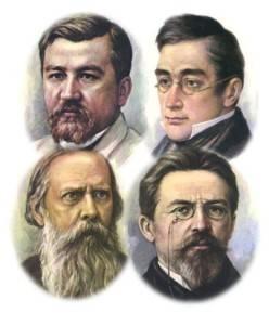 писатели юбиляры 1