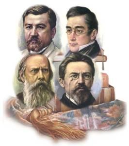 писатели юбиляры