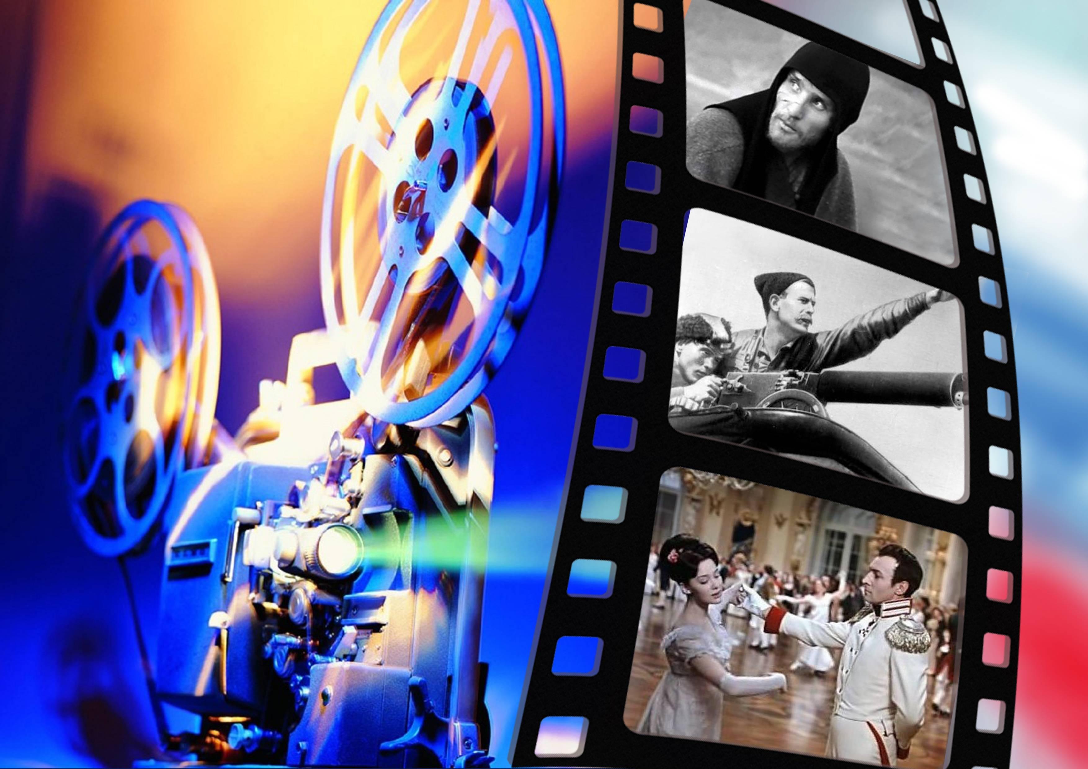 История Российского Кино
