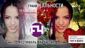Фестиваль2
