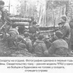 От сталинграда2