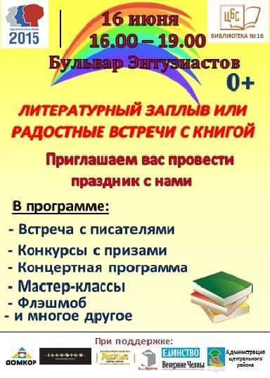афиша1