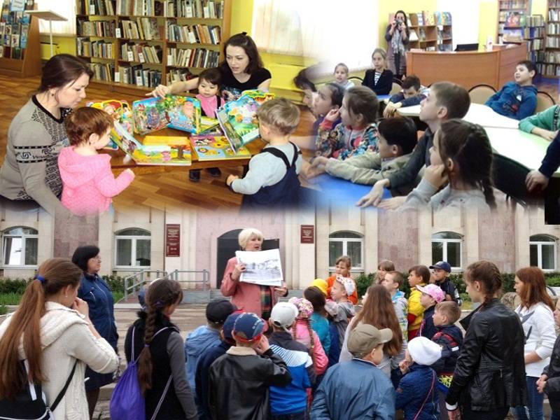 Приглашаем школьные классы и группы из детских садиков на интерактивные-театрализованные экскурсии по Центральной городской библиотеке…
