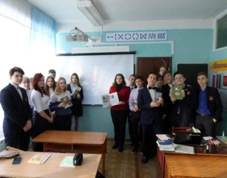 цдб 8.02 Р.Валеев (2)