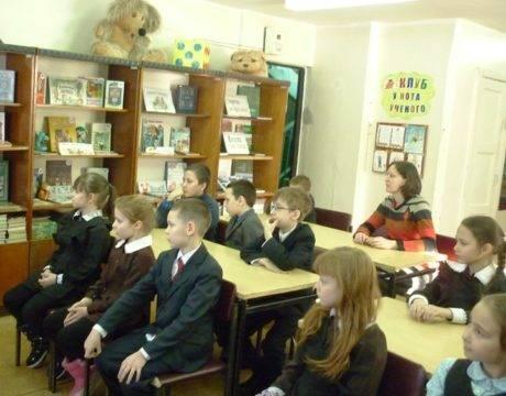 10ф. Дети слушают сказку А. Линдгрен «Мирабель»