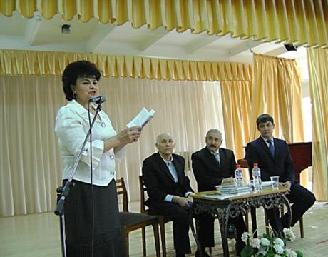 В.Ибрагимова