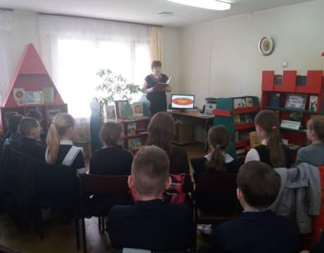 10ф. акция Читаем детям о войне
