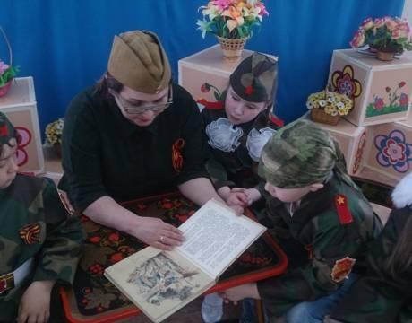 акция Читаем детям о войне