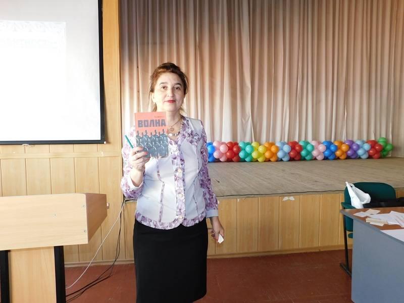 Презентация книги об экстремизме