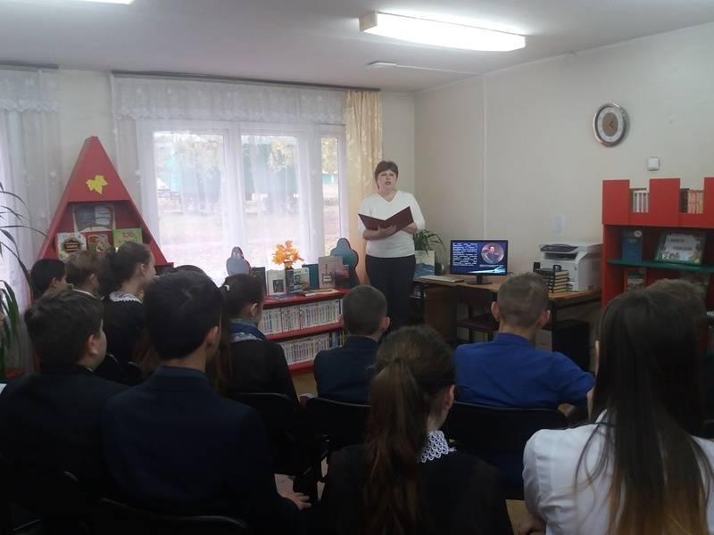 10ф. «Дни лермонтовской поэзии в библиотеке»