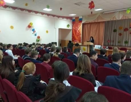 13 ф.Читательская конференция 100-летнему юбилею А. И. Солженицына