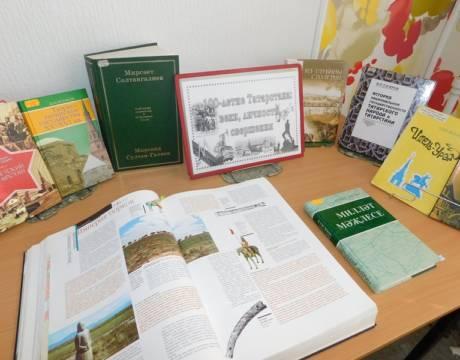 100 летие Татарстана
