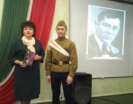 13ф. М.Джалиль