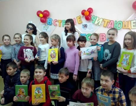 23ф. Праздник В стране читающего детства