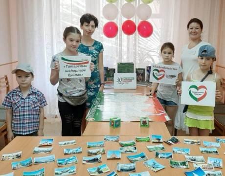 23ф. игра путешествие По городам Татарстана (3)