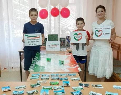 23ф. игра путешествие По городам Татарстана (4)