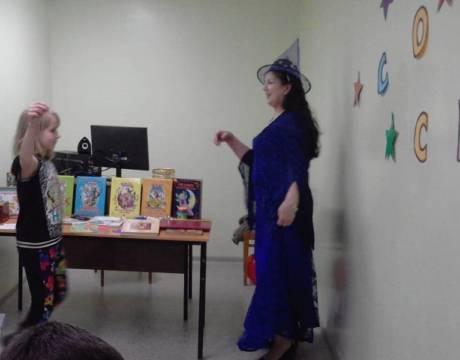 23ф. Литературная игра Созвездие сказок…………..