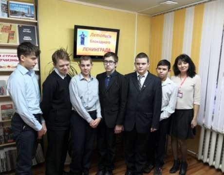 13ф. Летопись блокадного Ленинграда 1