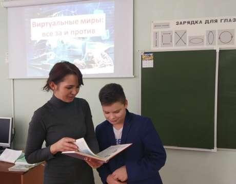 13ф. Безопасный рунет 1