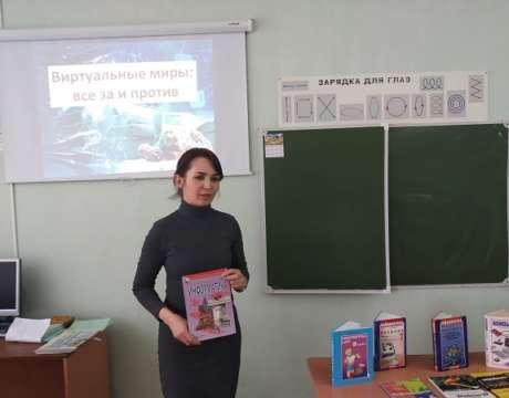 13ф.Безопасный рунет3