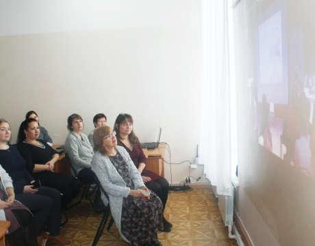 конференция 2