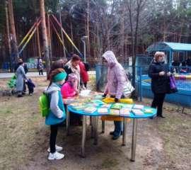 10ф. Парк культуры и отдыха