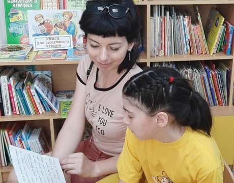 23ф. День семейного чтения (4)Читаем всей семьей