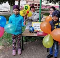 23ф. Праздник ко Дню защиты детей В стране детства (8)
